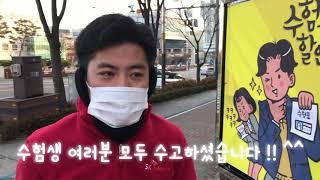 12월 04일 sk텔레콤 전주대점