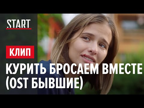 Саундтрек к сериалу любовницы сезон 3