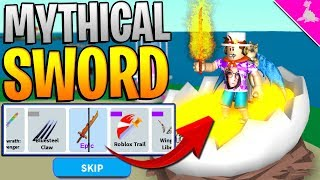 FIRE MYTHICAL SWORD IN ROBLOX EGG FARM SIMULATOR! *THIS IS INSANE!*