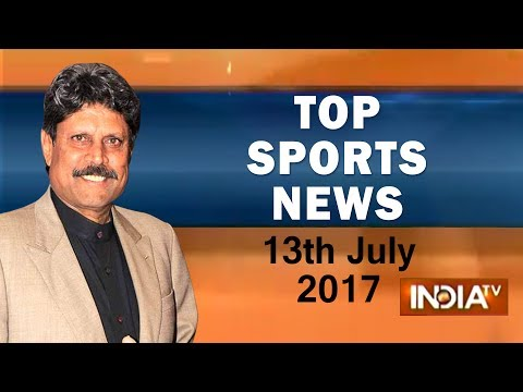 Top Sports news of the day | 13th July, 2017 - India TV
