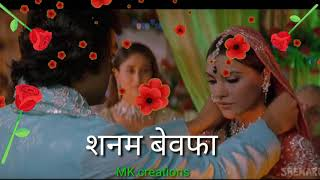 Sanam bafia to share with you subscribe like this store is available using