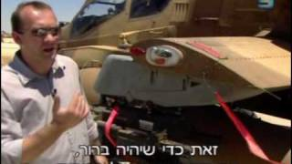 Армия обороны Израиля - Апачи, боги войны Часть 1из3