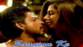 saanson ke raees karaoke with lyrics