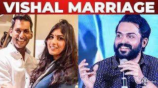 Actor Karthi Revealed Vishal Marriage Date! | Dev Press Meet | Rakul Preet Singh