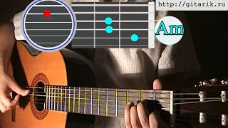 Видео аккорды БИ-2 - Серебро