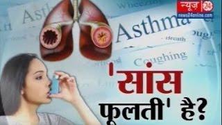 Sanjeevani :  Natural Ayurvedic remedies for Asthma |