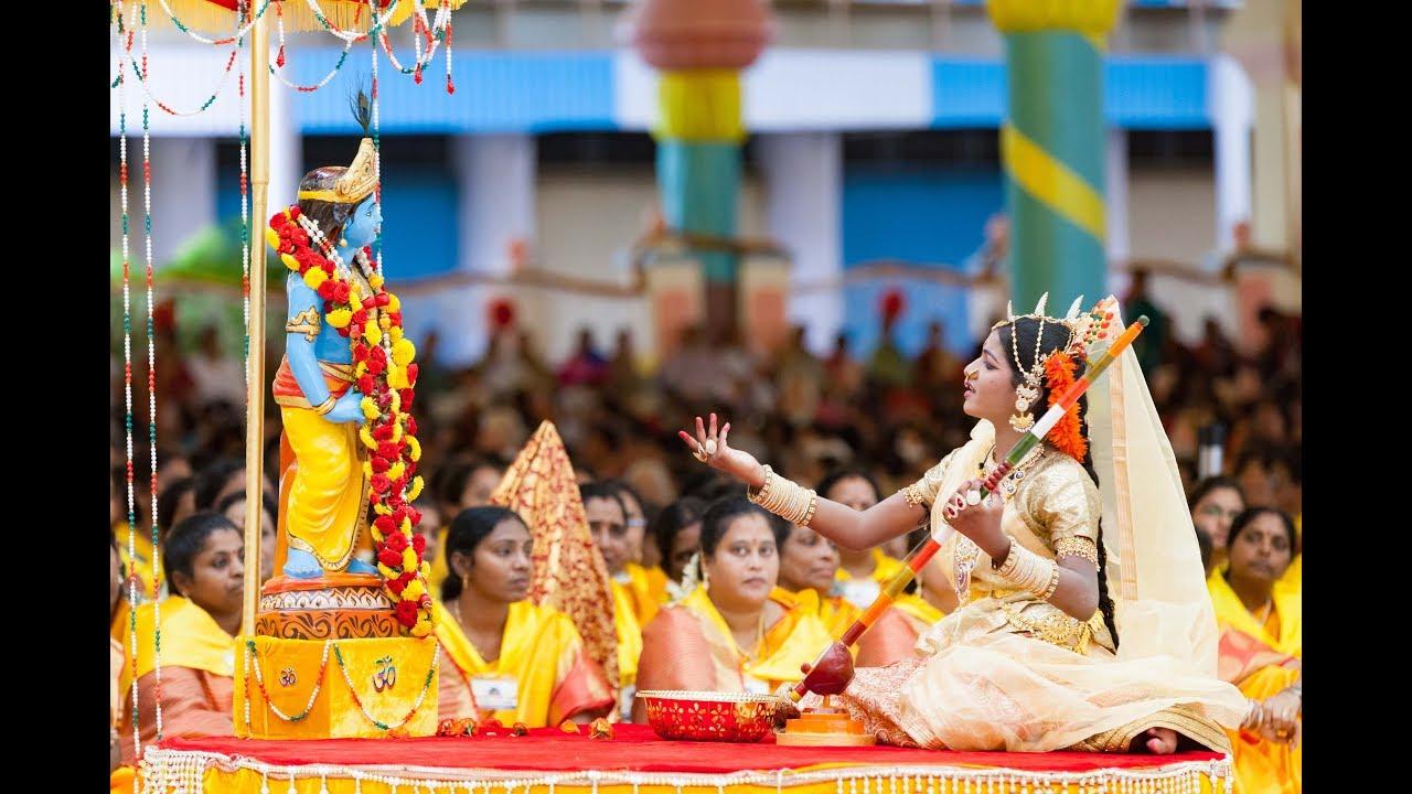 Cultural Presentation by Sai Devotees from Visakhapatnam at Prasanthi  Nilayam - 14 Aug 2017