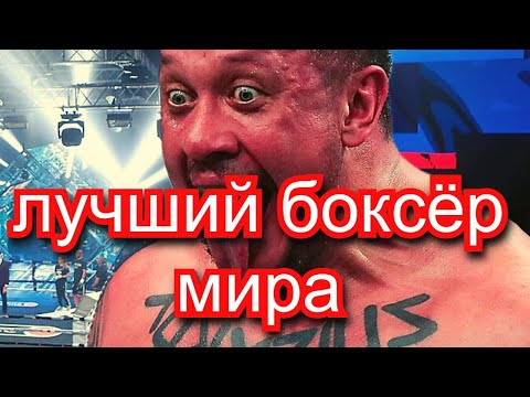 ЧЕМПИОН вот почему Кокляев наказал Тарасова / Бой Михаил Кокляев - Артём Тарасов
