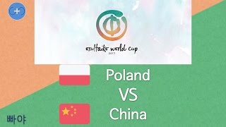 Osu Taiko World Cup 2017 Group Stage Group H Poland Vs China
