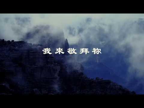 Edward Chen 陳國富 - Through Every Storm ( Emmanuel) 依然來敬拜祢 Teaser