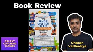 oswaal book review ll cbse class 10 maths sample question paper 2020 standard maths