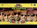 Paisa Yeh Paisa Lyrics Full Video Song | Total Dhamaal | Ajay Devgn | Anil Kapoor | Madhuri Dixit