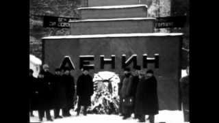 33. У подножия Голгофы (История России ХХ века)