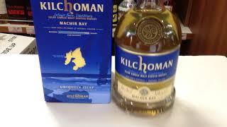 お酒の榎商店公式ネットショップで購入できます。 キルホーマン マキヤ...