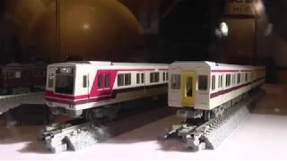 鉄道模型フェスティバル2019で鉄コレを見てきた
