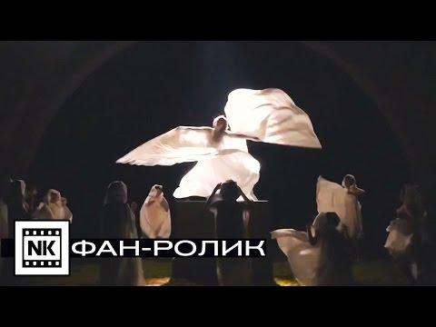 Танцовщица 2016 [ Русский трейлер ] Фан-ролик