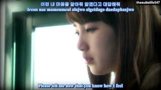 2AM (Changmin & Jinwoon) - Can't I Love You (Hangul, Romanization, Eng Sub)