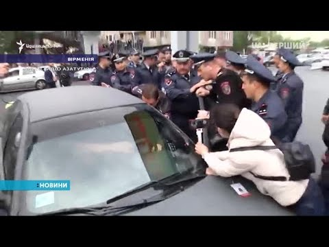 UA:Перший: Поліція Вірменії повідомляє про затримання 233 учасників протестів у Єревані