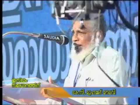 ഇസ്ലാം സമാധാനത്തിന്: K N M സംസ്ഥാന കാമ്പയിൻ സമാപന സമ്മേളനം |K C മുഹമ്മദ് മൗലവി