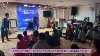 [차별화된 그룹에픽]경기도 포천 공연, 시설공연, 소규…