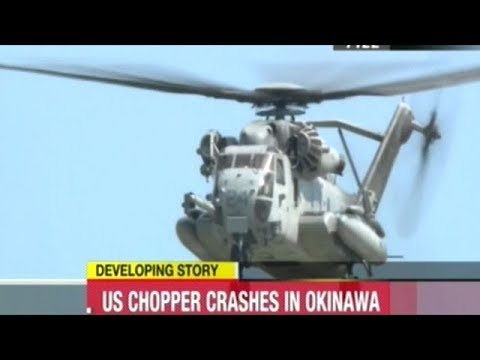 U.S. Military Helicopter Crash In Japan With 7 People Onboard!