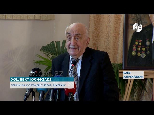 Академик Хошбахт Юсифзаде отмечает 90-летие