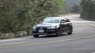 【統哥】超跑旅行車 - Audi RS6 Avant Performance 試駕