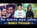 Neel Akash & His Girlfriend Nancy Phukan`s Video