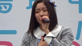 2017年10月21日に開催された鳥取中部福興祭、中野郁海さんステージをメ...
