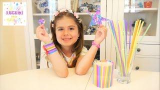 Κατασκευές για παιδιά με Καλαμάκια ✂📐 βίντεο για παιδιά διασκέδαση ελληνικά greek