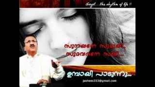 Sunayane Sumughee_Malayalam_Gazal_Umbayi