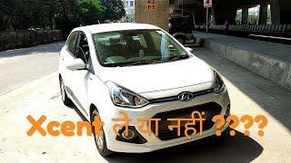 Hyundai Xcent | 2017 | Honest Review | Hindi | #Car School