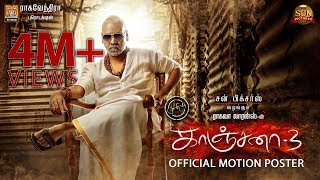 Kanchana 3 - Official Motion Poster | Raghava Lawrence | Sun Pictures