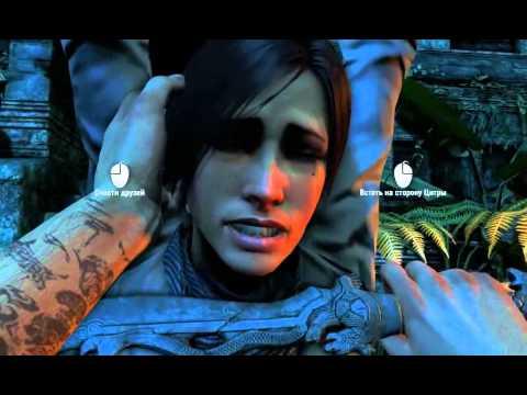 видео: far cry 3. 2 ЭПИЧНЫЕ КОНЦОВКИ