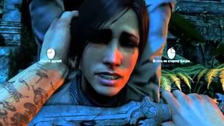 Far Cry 3. 2 ЭПИЧНЫЕ КОНЦОВКИ