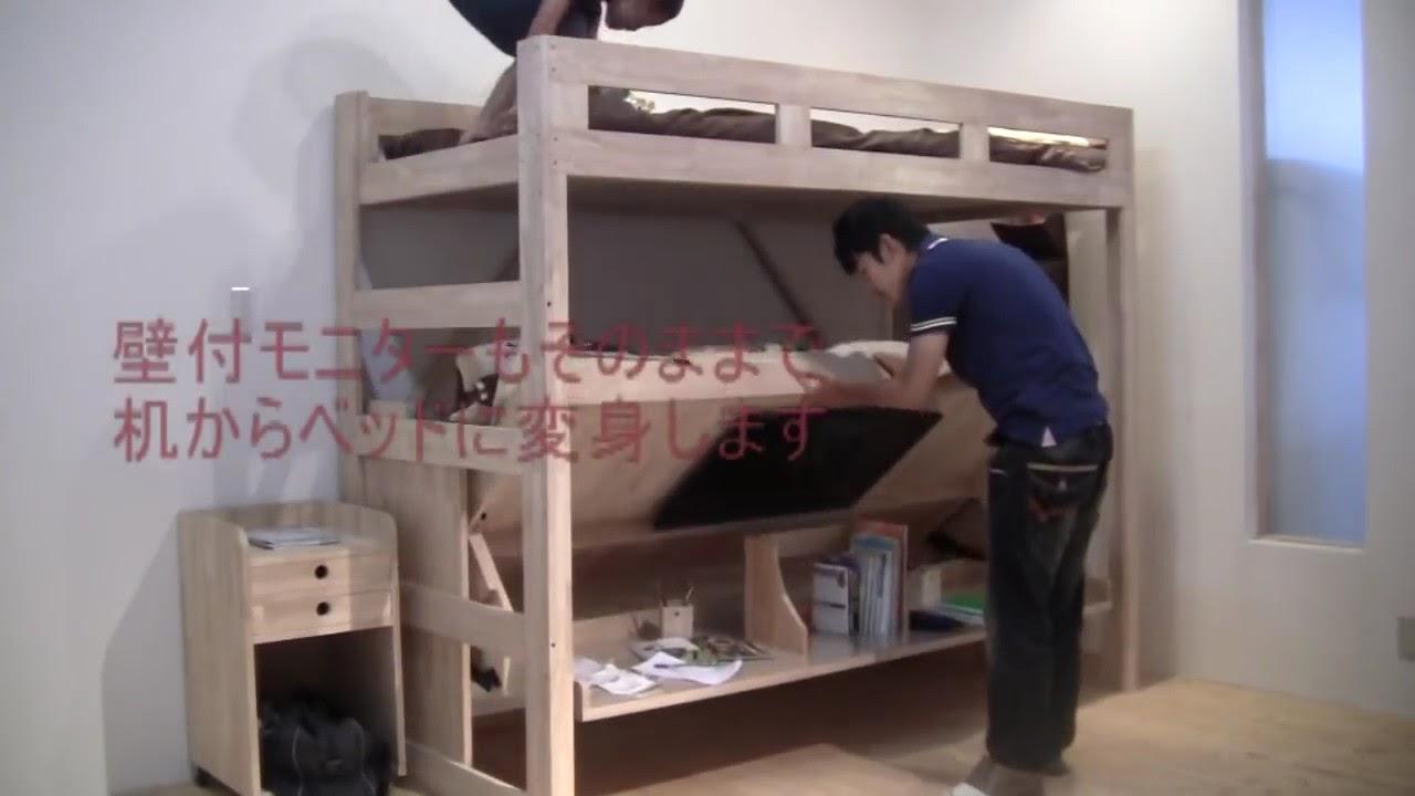 2014 15年木製二段ベッド・新タイプのロフトベッドで子供部屋大変身
