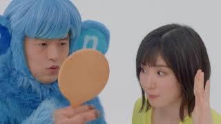 バカリズムさん、松岡茉優さん出演の「エン転職」最新CM。 売り手市場で...