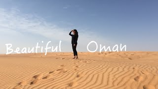 Vlog | Beautiful Oman