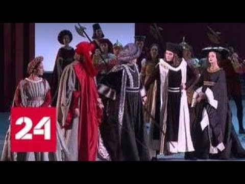 """В Большом театре покажут новую версию """"Ромео и Джульетты"""" - Россия 24"""