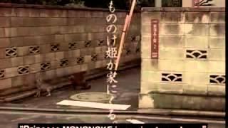 Download Video Princess Mononoke - Breast Feeding/Cat/Lizard (2000, Japan) MP3 3GP MP4