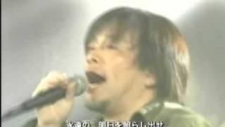 Hironobu Kageyama - Kishin Douji ZENKI