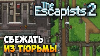 the Escapists 2  Обзор Геймплея и Прохождение