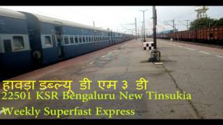 22501/ KSR Bangaluru - New Tinsukia Weekly Super Fast Express..