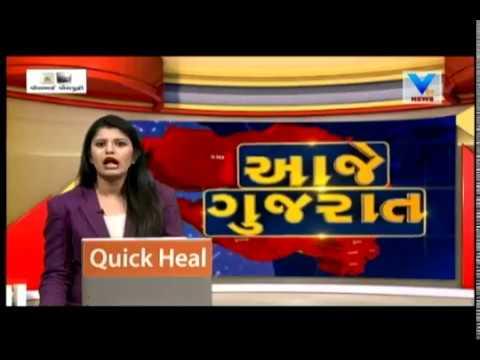 Aaje Gujarat (આજે ગુજરાત) | 1st November '17 | Vtv News