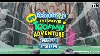 Doraemon Toofani adventure full movie  in Hindi