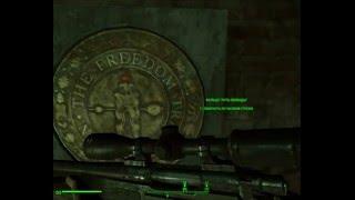 Fallout 4 как пройти Кольцо Свободы Rail Road Прохождение Квест Путь Свободы