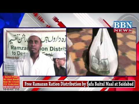 Free Ramazan Ration Distribution by Safa Baitul Maal at Saidabad In Hyderabad   BBN NEWS