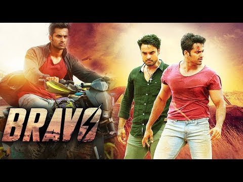 New South Indian Full Hindi Dubbed Movie - Bravo (2018) | Hindi Dubbed Movies 2018 Full Movie