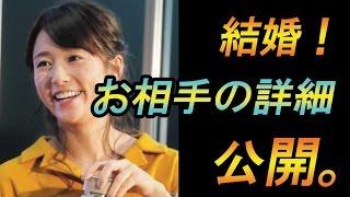 【結婚】木村文乃が結婚…インスタでお相手の詳細公開 チャンネル登録是...