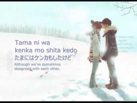 First Snow - BoA (Kanji + Romanization Lyrics + Translation)